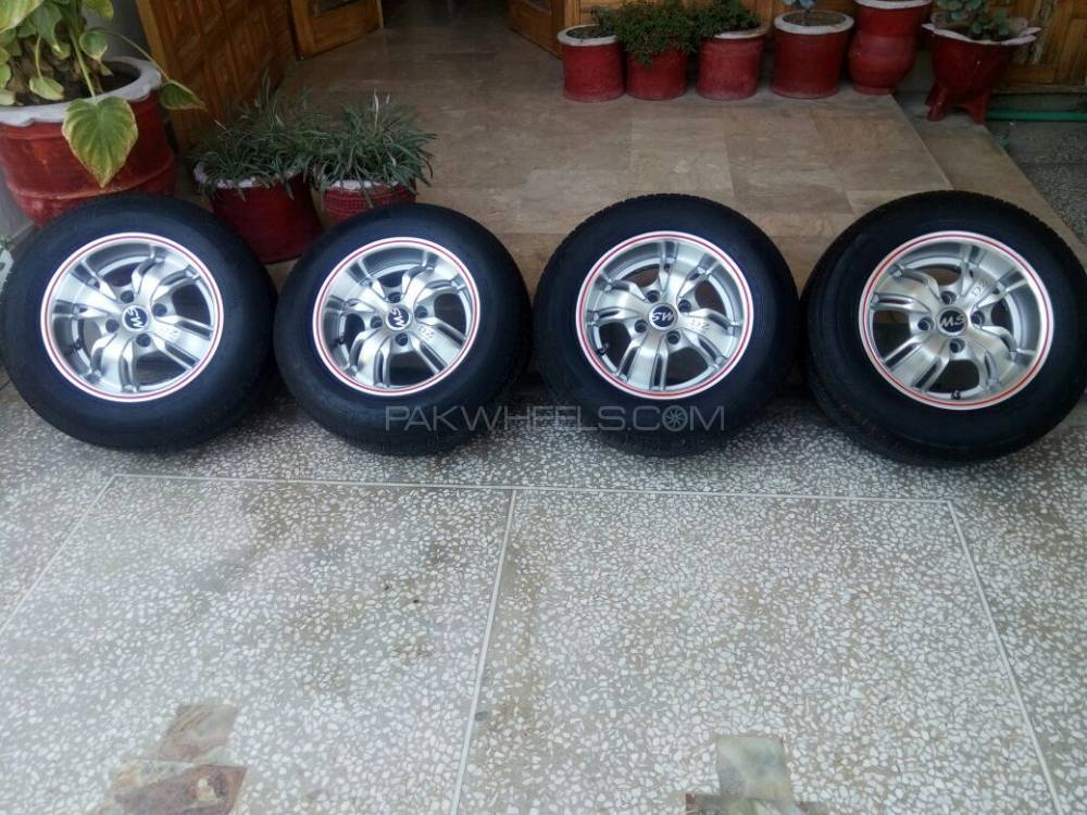"13 "" alloy rims with tyres Image-1"