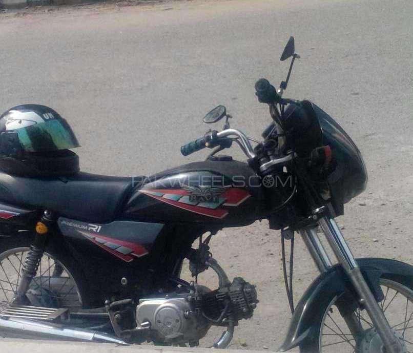 Ravi Premium R1 2009 Image-1