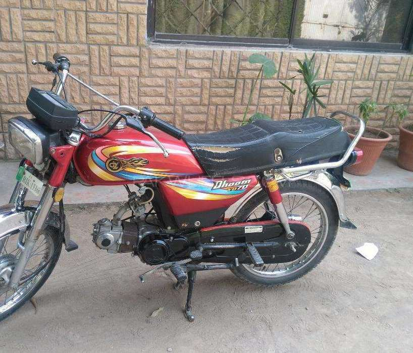 Yamaha Dhoom YD-70 2013 Image-1
