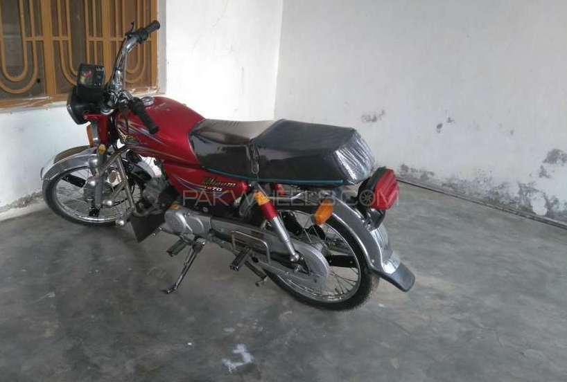 Yamaha Dhoom YD-70 2012 Image-1
