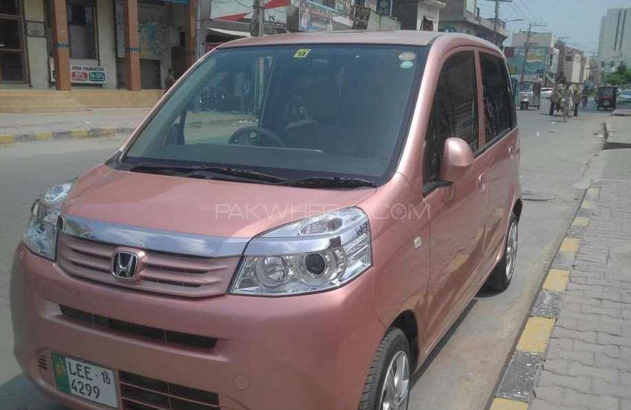 Honda Life 2015 Image-1
