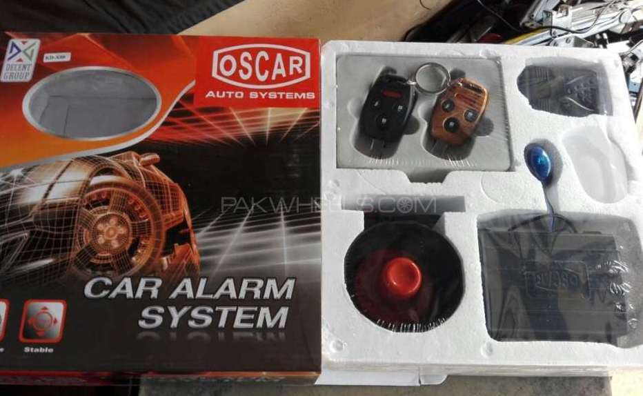 Car auto security look system Image-1
