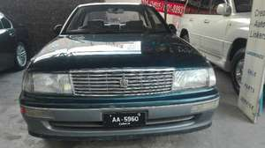 Slide_toyota-crown-super-deluxe-1995-14082178