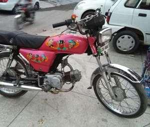 Slide_pak-hero-ph-70-2012-14091495