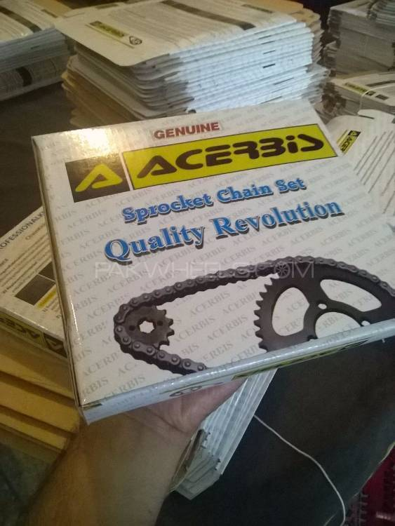 ACERBIS Sprocket Chain Set. Image-1