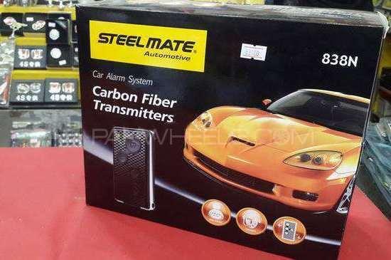 Steelmate Carbon Fiber Car Alarm Systems  Image-1