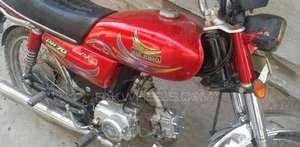 Slide_pak-hero-ph-70-2010-14134569