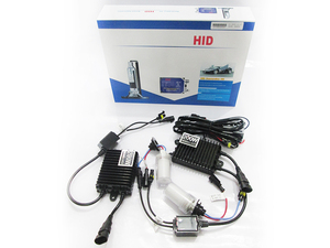 HID 200W - 9005 in Lahore