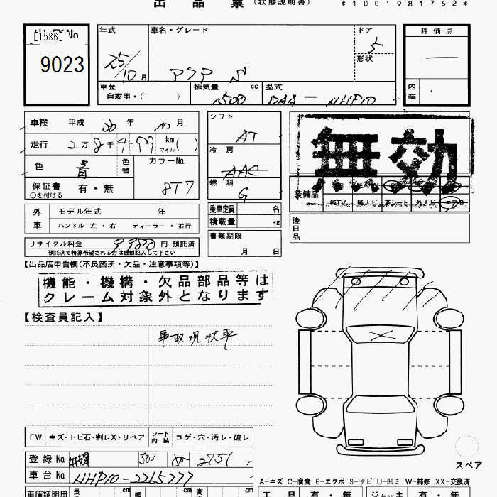 daihatsu boon wiring diagram peterbilt trucks wiring