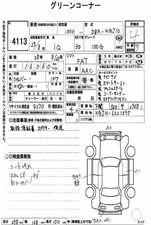 Slide_toyota-iq-100g-2013-15020234