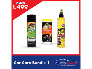 ArmorAll Car Care Bundle 1 - Interior Protectants in Lahore