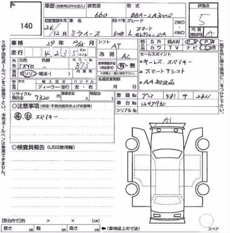 Daihatsu Mira L5 Wiring Diagram - Wiring Schematics on