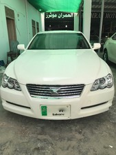 Toyota Mark X 2017 Price In Pakistan Pictures And Reviews