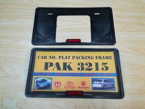 Universal Car License Plate Frame  in Lahore