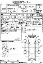 Slide_suzuki-mr-wagon-x-11-2014-15847582