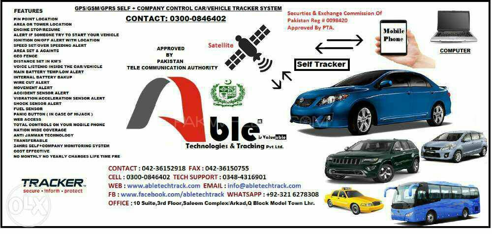 buy car tracker system company self control life time free compa in lahore pakwheels. Black Bedroom Furniture Sets. Home Design Ideas