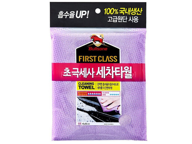 Bullsone First Class Superfine Microfiber Cleaning Cloth/Drying Towel - Large in Lahore