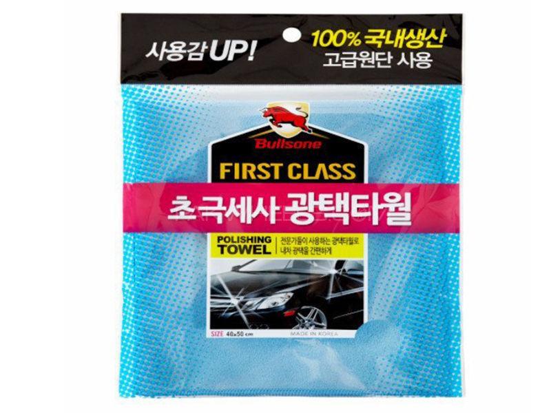 Bullsone First Class Superfine Microfiber Cloth For Polishing  Image-1