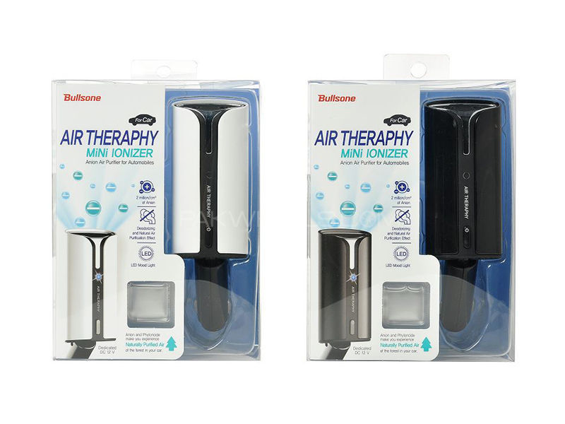 Bullsone Air Therapy Black/White - Smoke Remover From Car Image-1