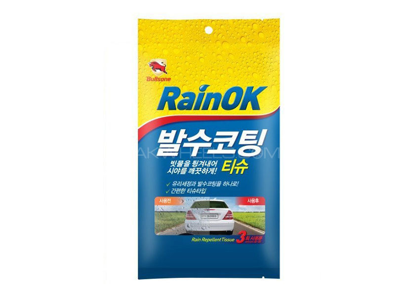 BULLSONE RainOK Rain Repellent Tissues - 10pcs in Lahore