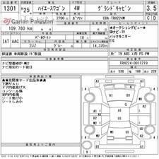 Slide_toyota-hiace-super-custom-2013-16042578
