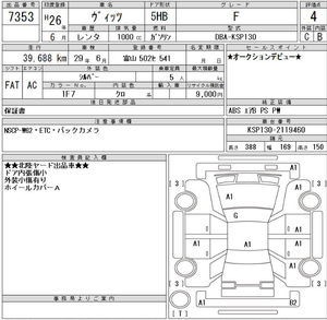 Rav4 Wiring Diagram Pdf on toyota highlander thermostat