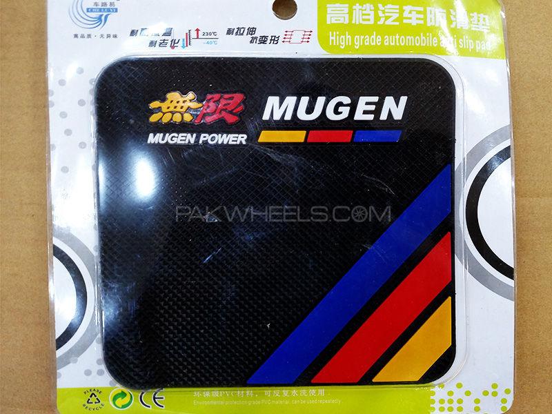 Mugen Non Slip Mat Image-1