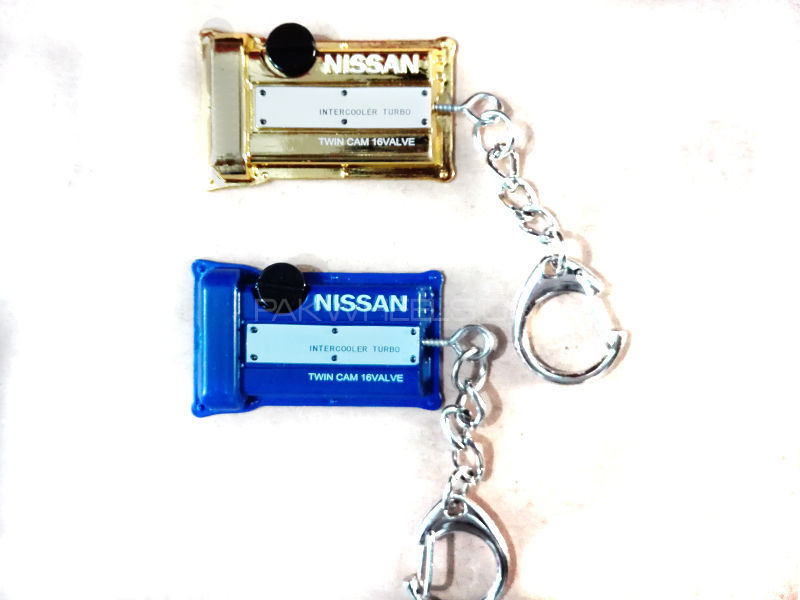 Nissan Rocker Cover KeyChain in Lahore