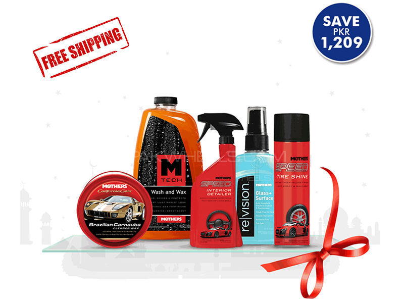 MOTHERS Car Care Complete Package 1 in Lahore