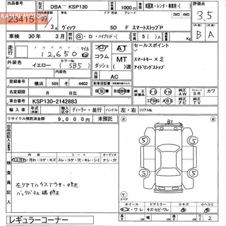 Mazda Cx 3 2 0 Sport Nav 5dr Hatchback: Toyota Vitz F Intelligent Package 1.0 2015 For Sale In