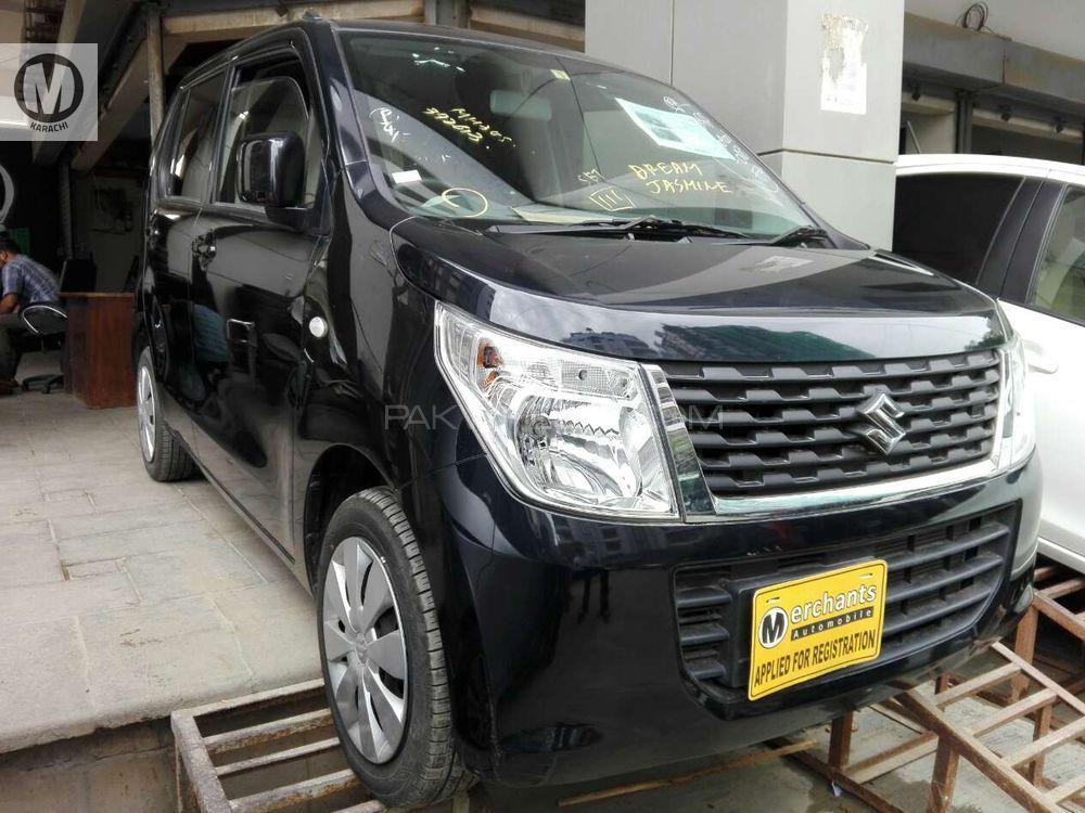 Suzuki Car Showroom In Karachi