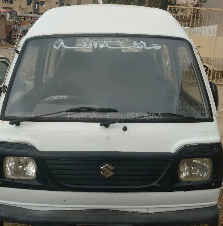 Suzuki Bolan 1991 Image-1
