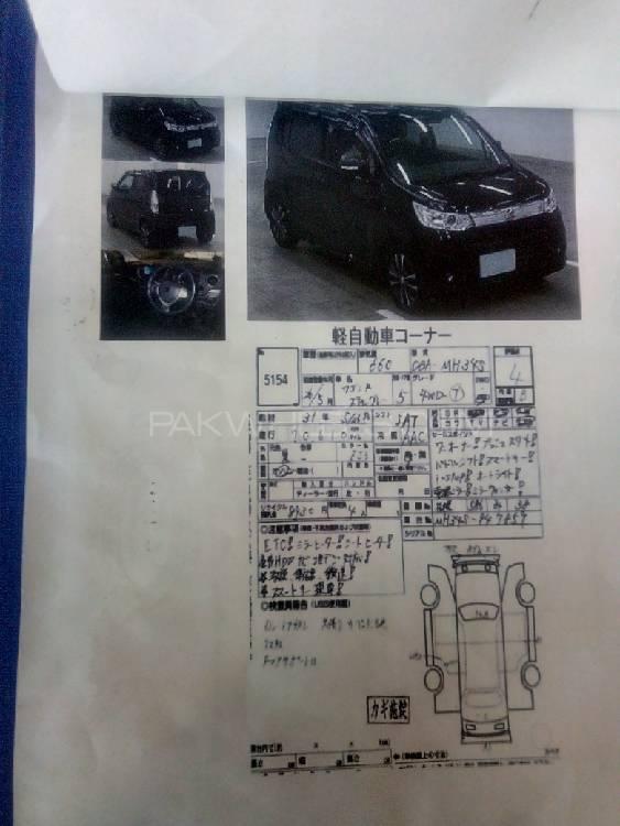 Suzuki Wagon R Stingray T 2014 Image-1