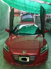 Slide_honda-cr-z-sports-hybrid-2012-17880779