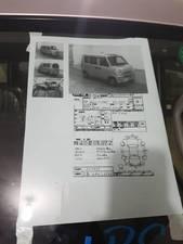 Slide_suzuki-every-pc-2012-v-1-17942483