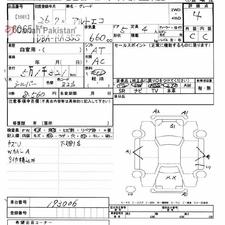 Slide_suzuki-alto-eco-eco-l-2014-18411811