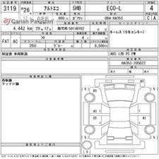Slide_suzuki-alto-eco-eco-l-2014-18432591