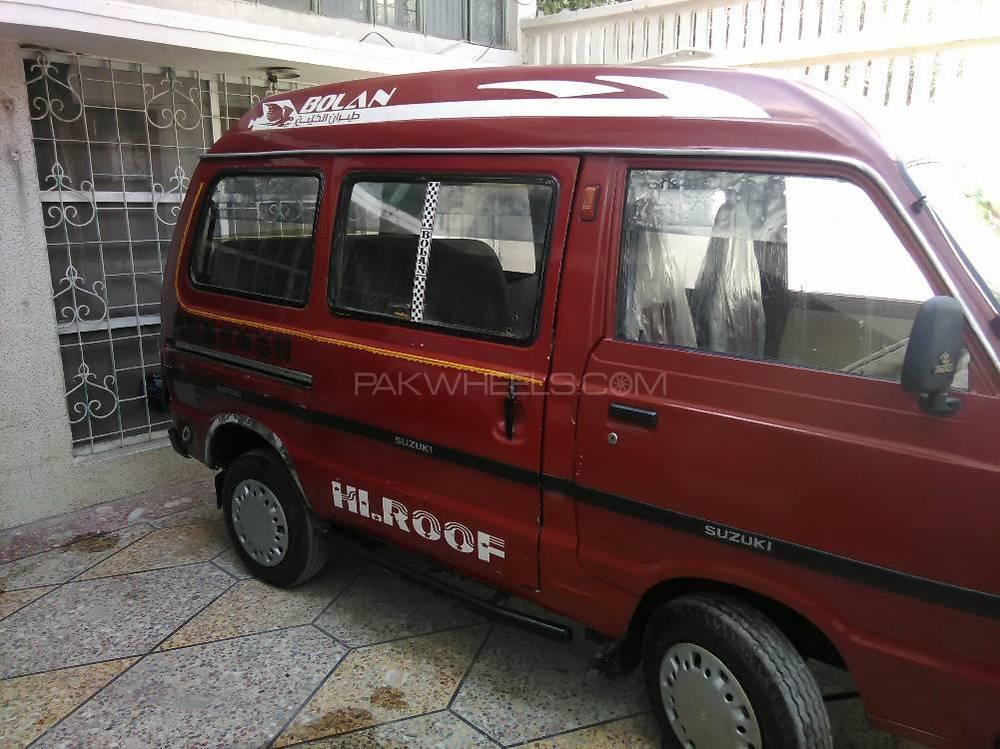 Suzuki Bolan 1984 Image-1