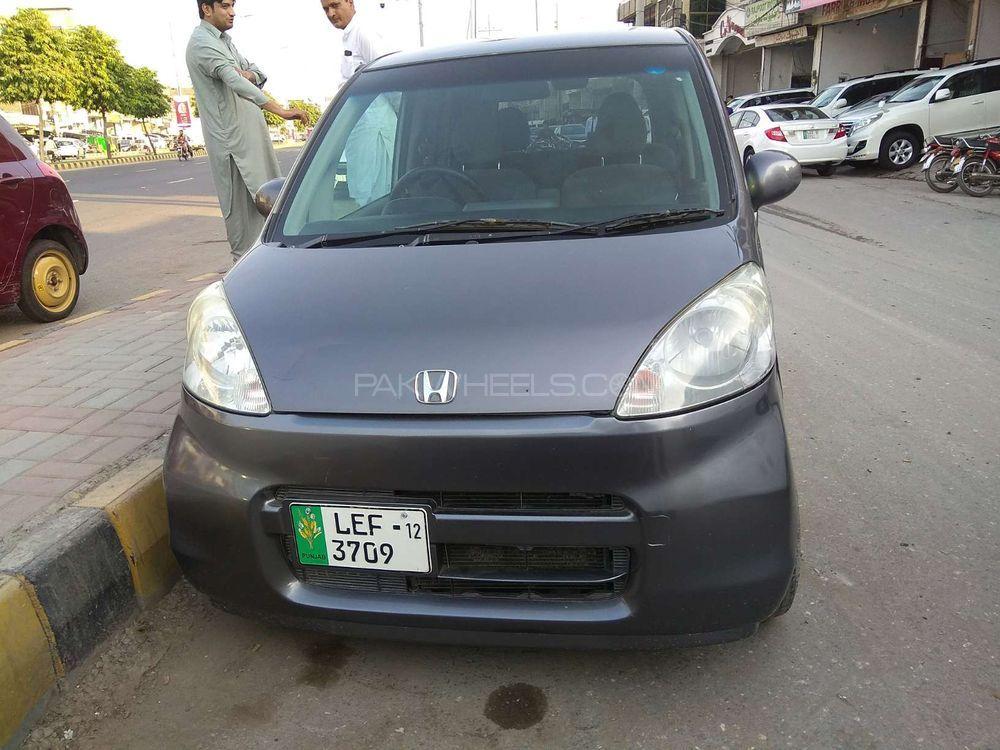Honda Life 2007 Image-1