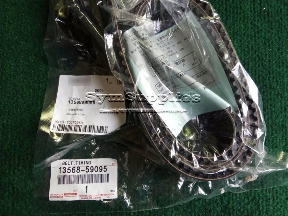 toyota genuine timing belt for lexus, prado, land cruiser image-1