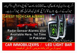 Alarm System Buy Car Alarm System At Best Price In Pakistan