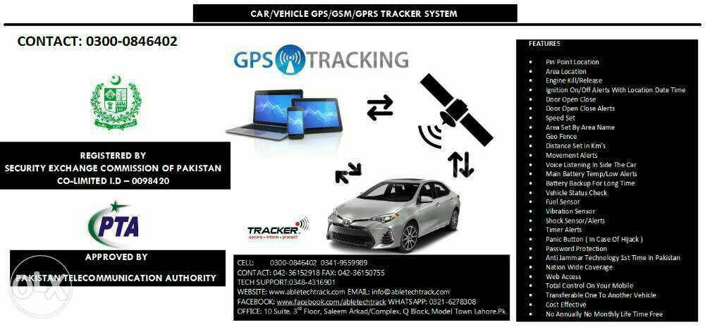 CAR TRACKER SYSTEM PREMIUM PKG WITH LIFE TIME ACTIVATION Image-1