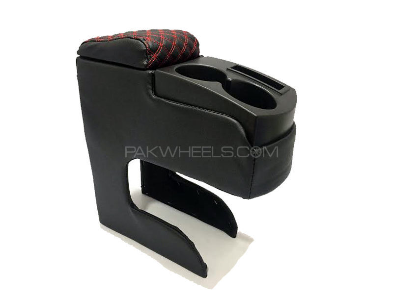 Universal Large Size Arm Rest with Dual Cup Holder Image-1