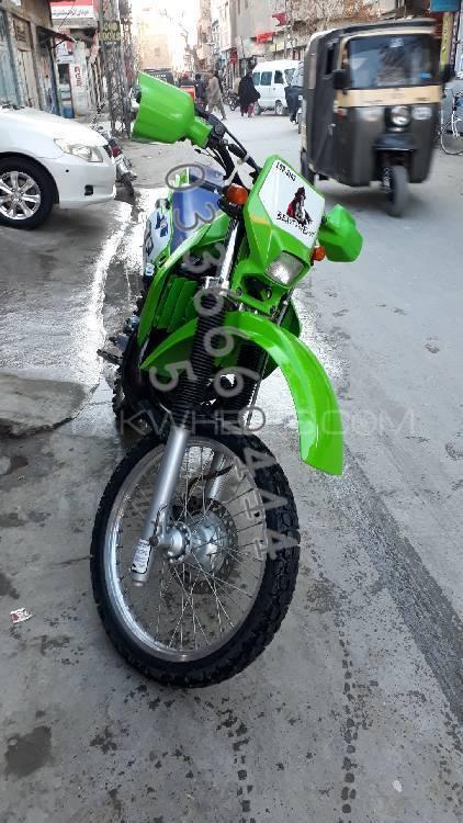 Kawasaki Other 1996 Image-1