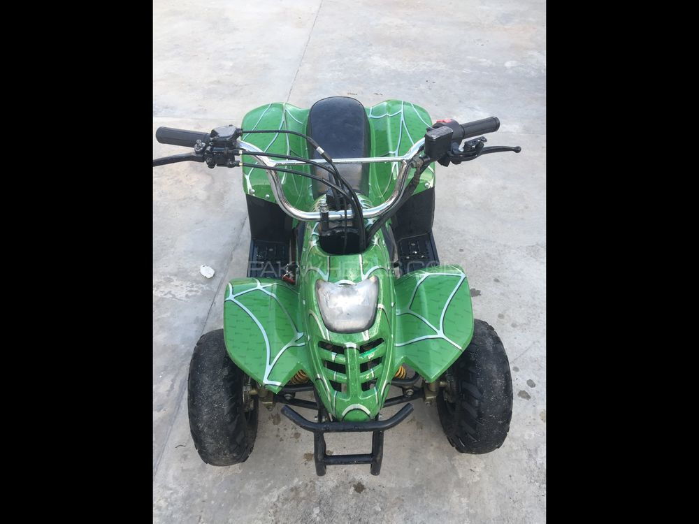 Yamaha ATV Blaster 2016 Image-1