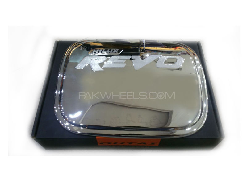 Toyota Revo Outai Fuel Tank Lid Chrome in Lahore