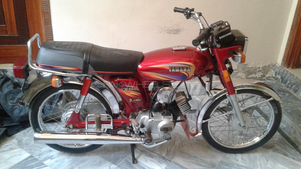 Yamaha Other 2001 Image-1