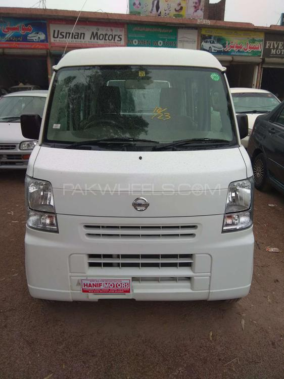 Nissan Clipper AXIS 2014 Image-1