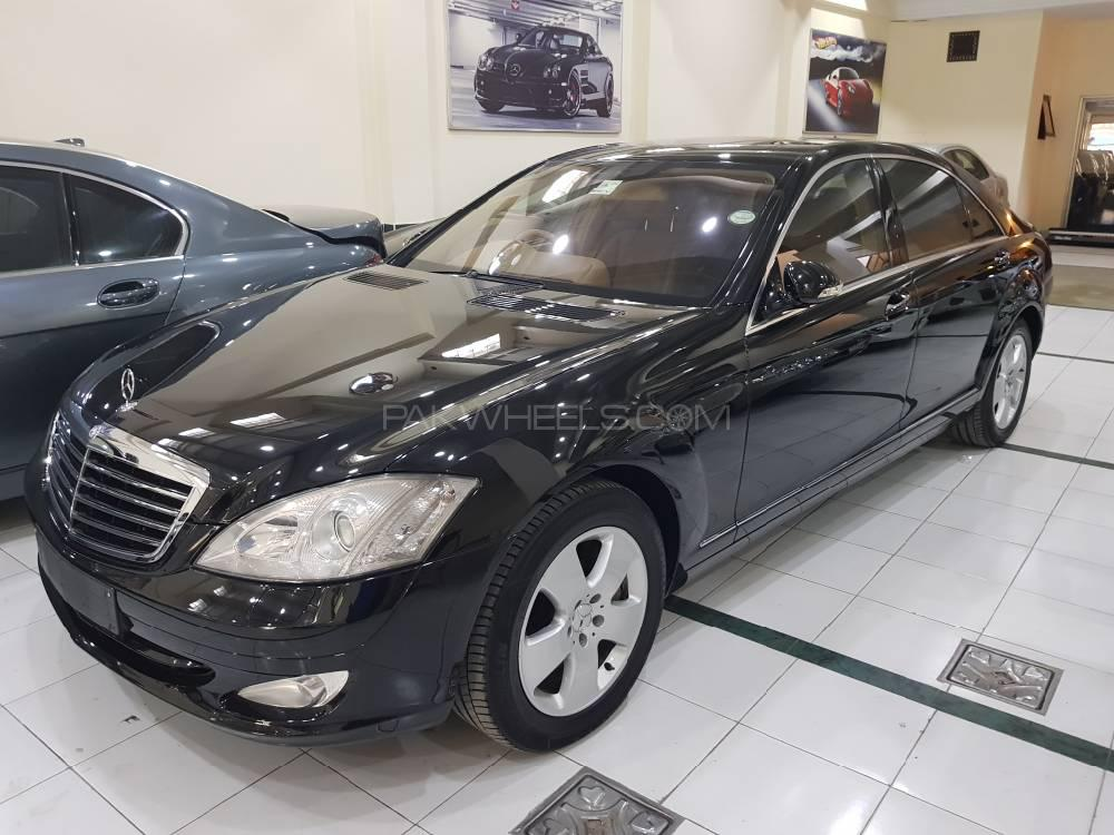 Mercedes Benz S Class S500 2007 For Sale In Lahore Pakwheels