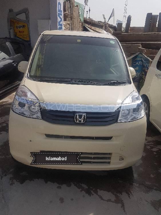 Honda Life G Smart Plus 2013 Image-1
